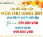 Vé hàng không giá rẻ cho khách bay từ nay đến năm 2018