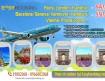 Vé Hà Nội đi Châu Âu từ 550 USD tháng 03-2019 từ Vietnam Airlines