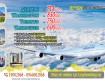 Vé máy bay đi Mỹ & Canada ưu đãi Tháng 03-2019 từ hãng Korean Air