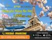 Vé máy bay đi Pháp Hạng phổ thông đặc biệt từ hãng Vietnam Airlines