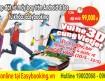 Vui hè 3D cùng Vietjet tại Easybooking giá từ 99,000 đ