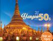 Vé máy bay đi Myanmar giá rẻ hè của hãng Vietnam Airlines