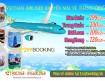 Vé rẻ đi Hàn-Trung-HongKong-Đài Loan từ hãng Vietnam Airlines