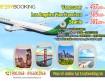 Khuyến mãi vé máy bay đi mỹ tháng 06-2019 từ hãng Eva Airways