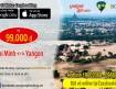 Siêu rẻ với chặng bay Hồ Chí Minh đi Yangon (Myanmar)