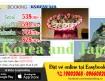 Vé máy bay đi Hàn Quốc và Nhật tháng 08/2017