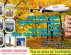 Giá vé đặc biệt đi Châu Âu-Ấn Độ-Úc mùa thu tháng08-2019
